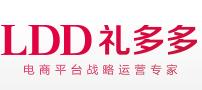 上海礼多多电子商务有限公司